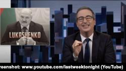 Автор популярної програми, яка отримала 13 нагород «Еммі», Джон Олівер у майже 20-хвилинному випуску розповів, як Лукашенко править країною протягом 27 років, про репресії проти дисидентів, катування та політичні вбивства в Білорусі