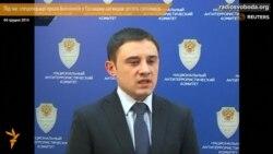 На даний момент активна фаза спецоперації у місті Грозному завершена – антитерористичний комітет Росії