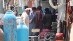 کابل کې د اکسيجن پلورلو ګرم بازار