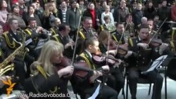 В аеропорту «Київ» (Жуляни) 180 музикантів зіграли гімн ЄС