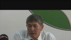 А. Атамбаев: Ыплас шайлоо - мыйзамсыз