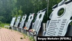 Мемориал в память погибших в авиакатастрофе у деревни Бесовец