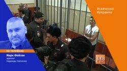 Савченко - месяц голодовки позади