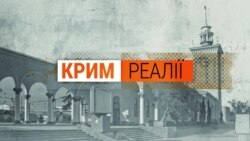 Стрілянина в Керчі та Азовський конфлікт | Крим.Реалії ТБ (відео)