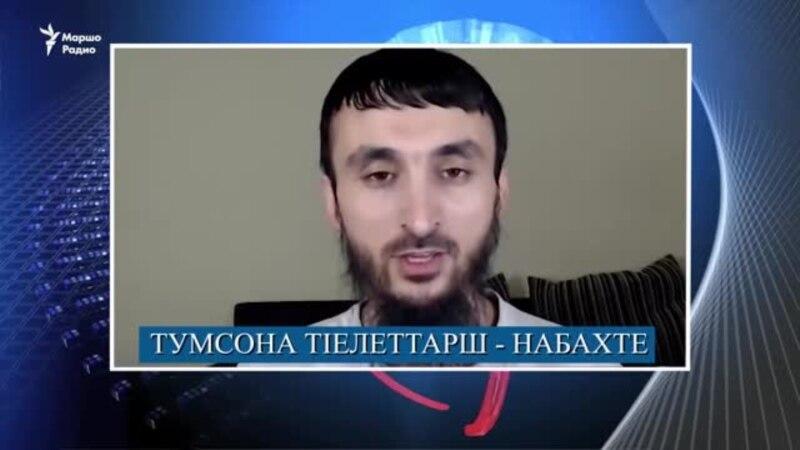 Радуевн Кизляре вахар, Тумсона тIелеттарш набахте хьовсор, криминалан авторитет лацар