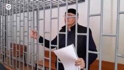 Главное: приговор Титиеву