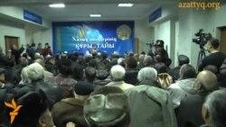 Курултай в Алматы