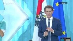 Австриските конзервативци победија на изборите