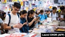 نمایی از نمایشگاه کتاب هنگکنگ در سال ۲۰۱۹