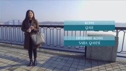 Напій | Відеоуроки «Elifbe» (відео)