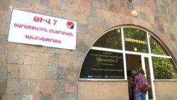 «Ելքը» հանցագործություն է որակում Մալաթիայի 7/53 տեղամասի քվեների հաշվարկը