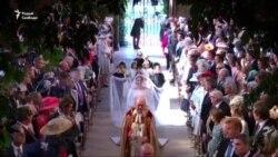 Прынц Гары і Мэган Маркл узялі шлюб