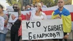 Чем занимается «Белорусский дом в Украине», который возглавлял Виталий Шишов