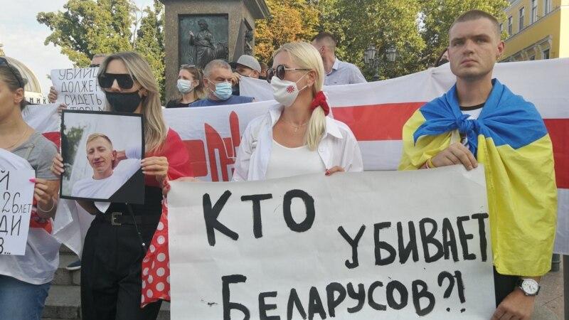 Загибель Шишова: у Києві та Одесі відбулися акції пам'яті