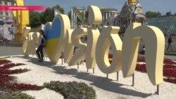 В Киеве идет подготовка к «Евровидению». Как это выглядит прямо сейчас, репортаж НВ