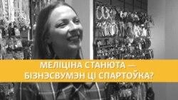 Меліта Станюта пра спорт, мову і Беларусь