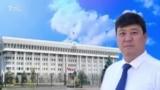Ускоряющийся Бакыт Торобаев