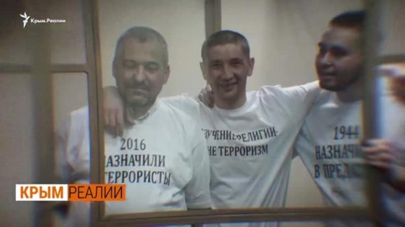 Почему Россия боится крымских татар? | Крым.Реалии ТВ (видео)