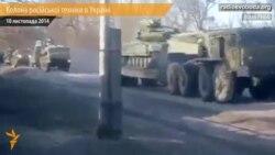 На територію України з Росії зайшла колона з 30 одиниць військової техніки – РНБО