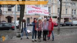 «Театр пластичної драми на Печерську» проти ліквідації