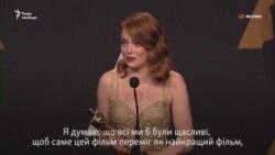 Емма Стоун: «Місячне сяйво» – один з найкращих фільмів, будь-коли знятих (відео)