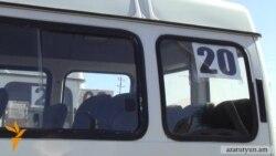 Գյումրիում դադարեցվել է թիվ 20 երթուղու շահագործումը