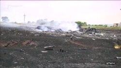 «Մալայզիական ավիաուղիներ»-ի «Բոինգ»-ի կործանումը քննող միջազգային խումբը նոր վկաներ է փնտրում