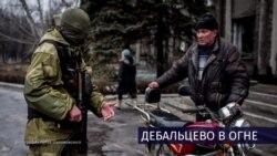 """""""Настоящее Время"""" ЭФИР 4 февраля 2015"""