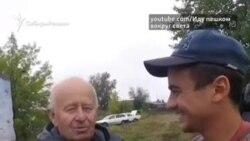 Путешественник из Читы решил пешком обойти земной шар