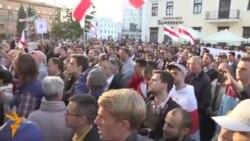 У Мінську білоруси протестували проти російської авіабази
