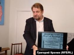Константин Голодяев, краевед