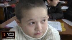 Ахбори Тоҷикистон аз 13-уми феврали соли 2014-ум