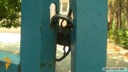Մանկապարտեզի կողպված շենքը վթարայի՞ն է, թե՞ սեփականաշնորհվել է