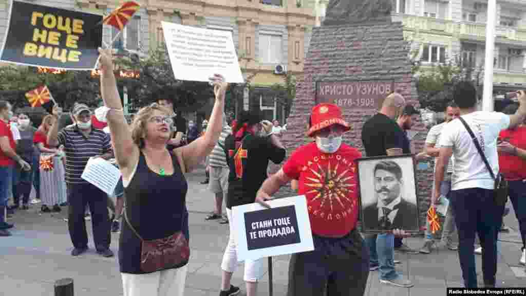 СЕВЕРНА МАКЕДОНИЈА - Опозициската ВМРО-ДПМНЕ најави дека утре во 18 часот, ќе се одржат протести со возила во Охрид, Прилеп и Скопје против одлуката на Регулаторната комисија за поскапувањето на струјата за 7,4 отсто.