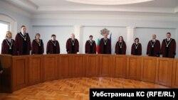 Конституционният съд на Република България