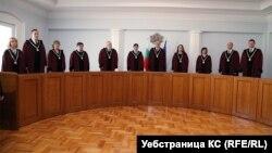 Конституционните съдии. Снимката е архивна.