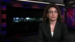 «Ազատություն» TV լրատվական կենտրոն, 20-ը մայիսի, 2015թ․