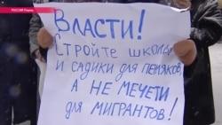 Пермь үзәгендә мәчет төзелешенә каршы протест чарасы узды
