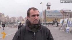 Кримський активіст про результати Майдану