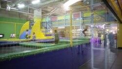 Ігрова зона для дітей