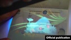 Жаңы үлгүдөгү биометрикалык паспорттун 30дан ашуун заманбап коргоочу каражаттары бар.