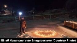 Акції вже відбулися в Петропавловську-Камчатському, на Сахаліні, у Владивостоку, Хабаровську, Читі, Іркутську