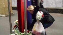 Шестая годовщина терактов в московском метро