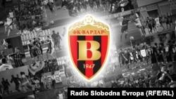 Фудбалскиот клуб Врадар.