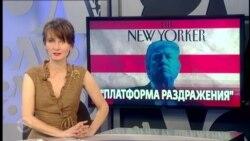 Портрет нового президента в новом интерьере. Настоящее время. Итоги с Юлией Савченко. 12 ноября