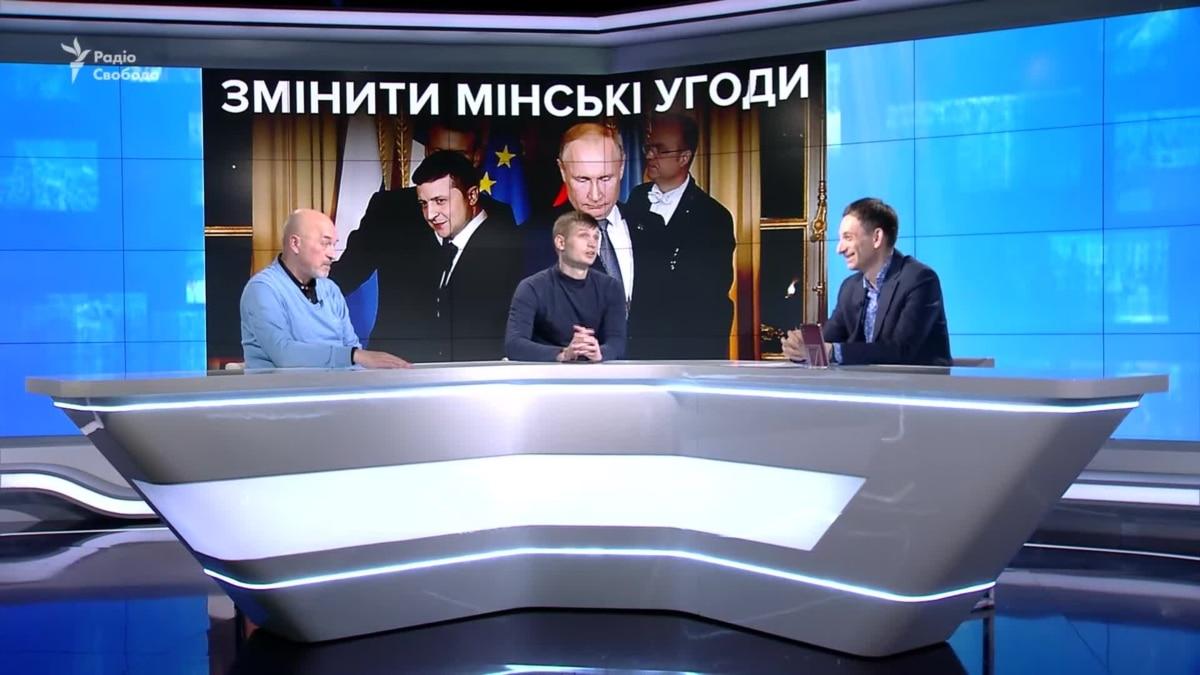 Кремль: «Минск-3» возможен, если его Украина напишет вместе с «ЛДНР»