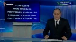 Видео официального заявления о смерти Каримова