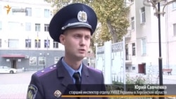 На Херсонщині невідомі намагалися підірвати електроопору (відео)