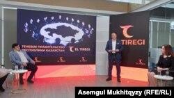 Нуржан Альтаев представляет проект «теневое правительство». Нур-Султан, 21 января 2021 года.
