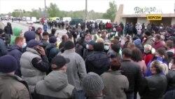 Як підприємці України протестували проти карантину
